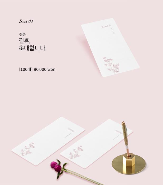 럭셔리 신상품 옐로우핑크 그라데이션 청첩장_ V.02 청첩장