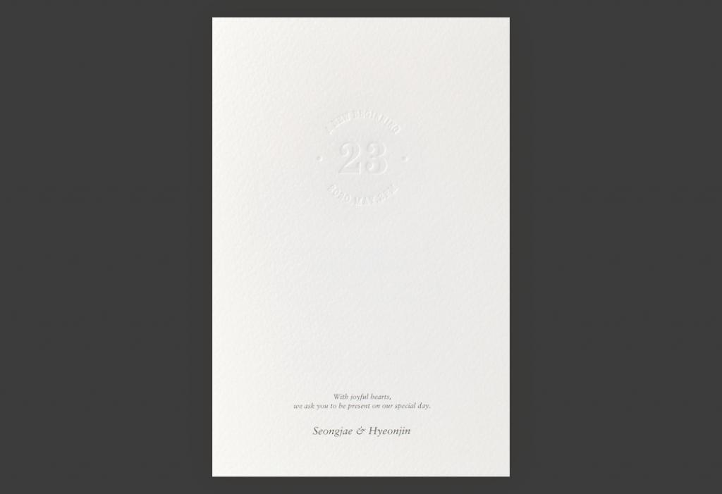 WHITE v.02 기본 이미지