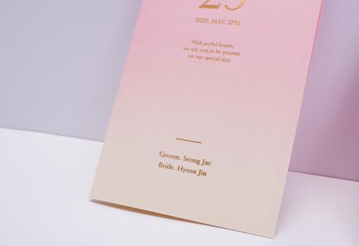 옐로우핑크 그라데이션 v.02 (금박) 청첩장 미리보기 2