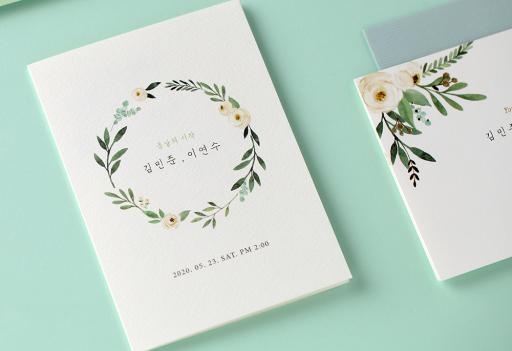 리프 서클 청첩장 미리보기 2