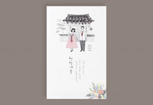 펜드로잉&일러스트 청첩장 v.01 청첩장 미리보기 3
