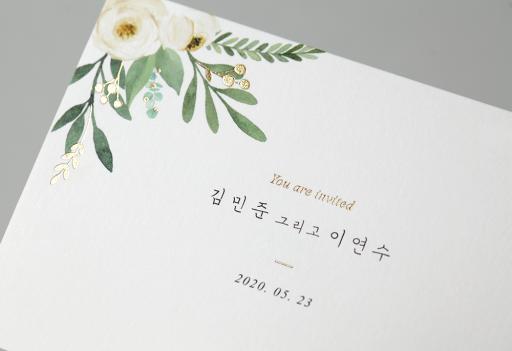 Blooming Day 청첩장 미리보기 3