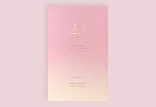 옐로우핑크 그라데이션 v.02 (금박) LUXURY