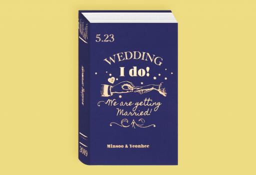결혼 동화책  청첩장