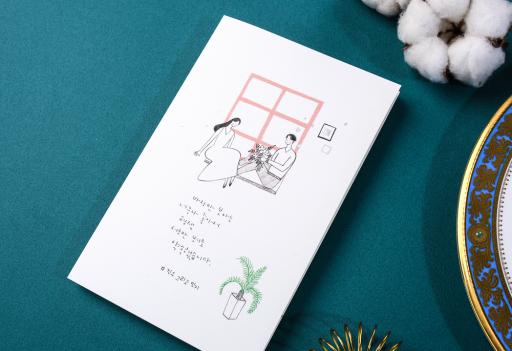 펜드로잉&일러스트 청첩장 v.02 CASUAL