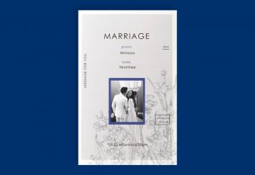 MARRIAGE & MAGAZINE v.01