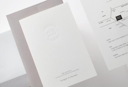 WHITE v.02 다양하게 선택하는 예쁜 디자인 청첩장