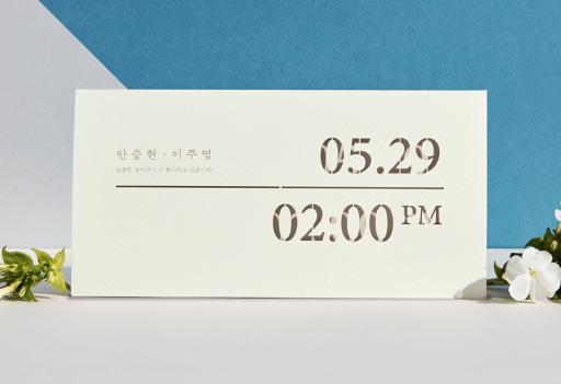 우리의 시간 - White