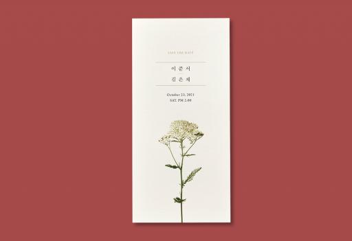 고결2 - 한글ver 청첩장