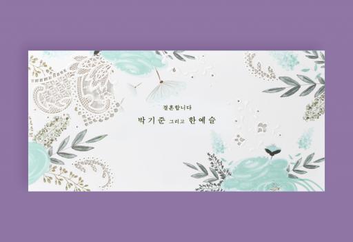우아한 민트 v.01_한글